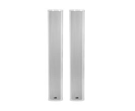 Lexsen LCA63-WH Par de colunas de som ambiente passiva